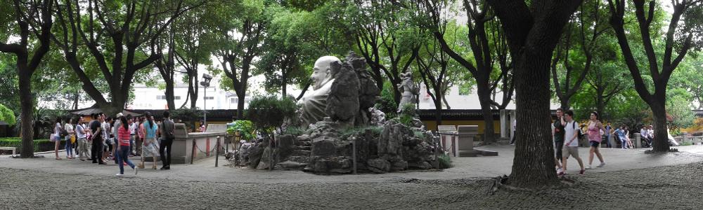 Beisi Ta, Suzhou