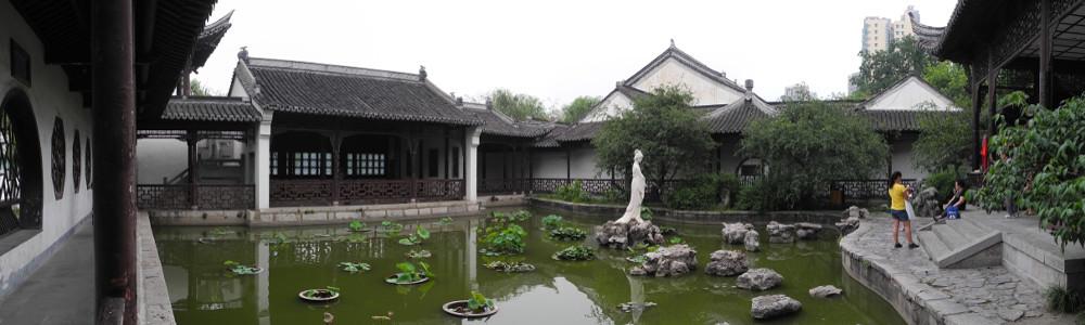 Lake Mochou, Nanjing